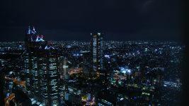 Moja historia - Tokio - 2