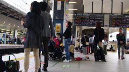 Moja historia - Tokio - 9