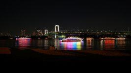 Moja historia - Tokio - 4